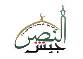 Flag_of_the_Jaysh_al-Nasr.svg